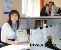 Центр обслуживания клиентов Тываэнерго работает без обеда