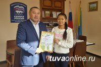 Тувинское региональное отделение партии «Единая Россия» оказало содействие в отправке победителя конкурса «Всероссийский экологический урок