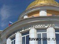 Тува: жителя Красноярска подозревают в вымогательстве имущества в особо крупном размере