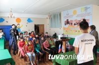 Активисты ОНФ продолжают открывать бесплатные кружки дополнительного образования для детей Тувы