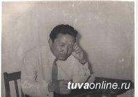 Тюлюш Кызыл-оол. Поэт, писатель, композитор и отец