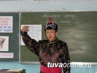 В ТИГПИ идет подготовка ко второму Форуму тувинского языка