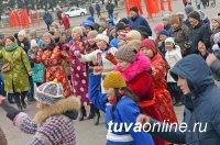 В Туве в День народного единства станцевали хоровод