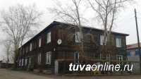 Энергетики Кызылской ТЭЦ обнаружили в столице Тувы дом, жильцы которого не платили за ресурсы более 20 лет