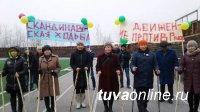 В Дзун-Хемчикском кожууне 1 ноября будут отмечать День скандинавской ходьбы