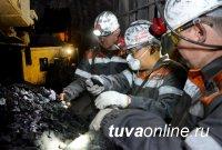 Тува на втором месте в Сибири по росту промышленного производства