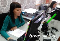 Госслужащих Минстроя Тувы проверили на знание Конституции