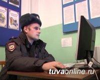 Ко Дню полиции: Участковый Кызыла награжден медалью «За вклад в развитие города»