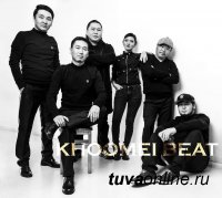 KHOOMEI BEAT - новое слово в музыкальном мире Тувы