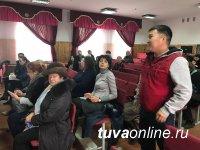Девять кызылских многоэтажек по улице Лопсанчапа подадут совместную заявку на благоустройство в 2018 году