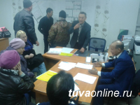 В Кызыле прием заявок на благоустройство продлен до 30 ноября, публичные слушания перенесены на 1 декабря