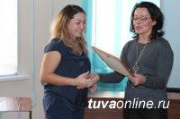 В Туве выявят лучшую юридическую службу и лучшего юриста республики