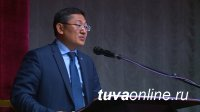 Проект бюджета Тувы на 2018 год прошел этап публичных слушаний