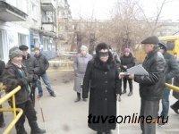 В Кызыле отметили Международный день слепых