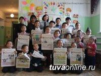 Сотрудники отделения информации и общественных связей МВД по Республике Тыва навестили детей из социального приюта Кызылского района