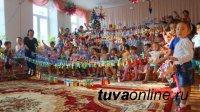 В Кызыле объявлен конкурс на должность заведующих детских садов