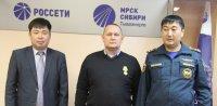 Сотрудники Тываэнерго награждены медалями МЧС России