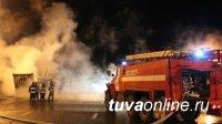 В Туве устанавливается причина пожара на автотранспорте, в котором погиб 65-летний мужчина