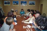 Минстрой Тувы налаживает обратную связь с населением