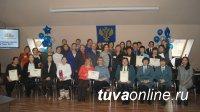 Лучшая бухгалтерская служба работает в Управлении образования Тоджинского кожууна Тувы