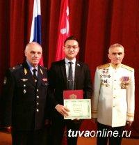 9 студентов ТувГУ получат именную стипендию ректора