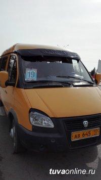 Vk.com/kyzylkhural: От кызылчан ждут предложений по новым маршрутным схемам общественного транспорта Кызыла