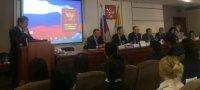 В Туве среди юристов прошел конкурс, посвященный Конституции России