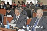 Второй состав Общественной палаты Тувы провел заключительное заседание