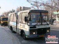 Городское транспортное предприятие объявляет набор водителей
