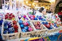 В Кызыле начинают работу Новогодние ярмарки