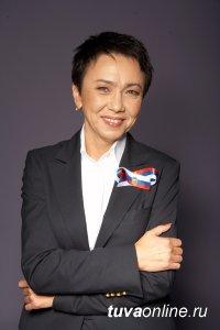Депутат Государственной Думы Лариса Шойгу поздравила земляков с Днем Конституции