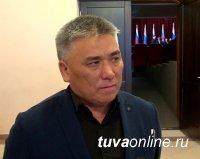 .Новый цифровой акцент в развитии региона - Андрей Чымба