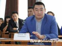 Аяс Донгак - лучший юрист юридического факультета ТувГУ