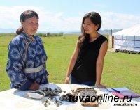 Минкультуры Тувы представило на обсуждение проект Стратегии туризма до 2030 года