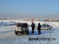 Грузоподъемность Эйлиг-Хемской ледовой переправы в Улуг-Хемском районе Тувы повышена до 20 тонн