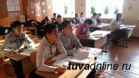 В школах Кызыла подготовку к ЕГЭ проходят старшеклассники из кожуунов республики