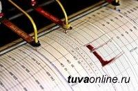 В Туве в ночь с понедельника на вторник зарегистрировано землетрясение силой 6,1 балла