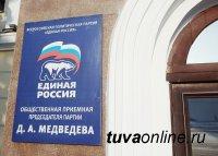«Единая Россия» предоставит 14 января свои площадки для сбора подписей в поддержку Владимира Путина
