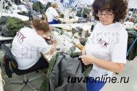 В Туве отбор швей и раскройщиков для открытия швейного производства проводит группа БТК