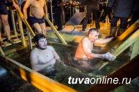 Крещение в Туве