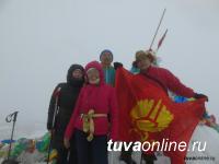 Городской клуб горного туризма возглавил Дмитрий Донгак