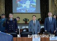 На коллегии МВД Тувы новый министр Александр Щур поставил задачи всем структурным подразделениям