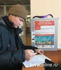 Кызылчане голосуют за общественные пространства города, наиболее нуждающиеся в обустройстве