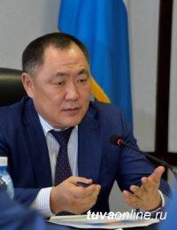 Власти Тувы защитили дополнительно к бюджету республики 2018 года 2 млрд. 255 млн.рублей