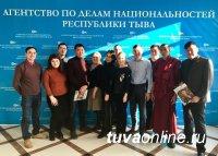 Правительством Тувы утверждена госпрограмма по национальной политике
