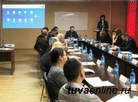 Министерство информатизации и связи Тувы провело расширенную коллегию, посвященную итогам 2017 года