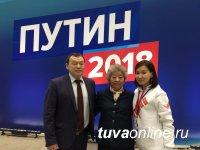 Ошку-Саар Ооржак и Вячеслав Монгуш приняли участие во встрече Владимира Путина с доверенными лицами