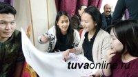 Национальный парк Тувы ищет новые пути дальнейшего развития