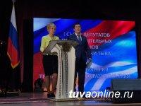В Туве проведен первый в истории республики Съезд депутатов всех уровней