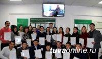 В Минздраве Тувы наградили молодых инициативных специалистов